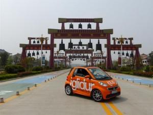 Smart - Kitajska